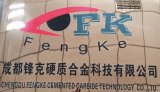 Chengdu Fengke Cemented Carbide Technology Co., Ltd.