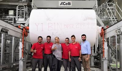 Yibin Paper starts up tissue paper machine at its mill in China