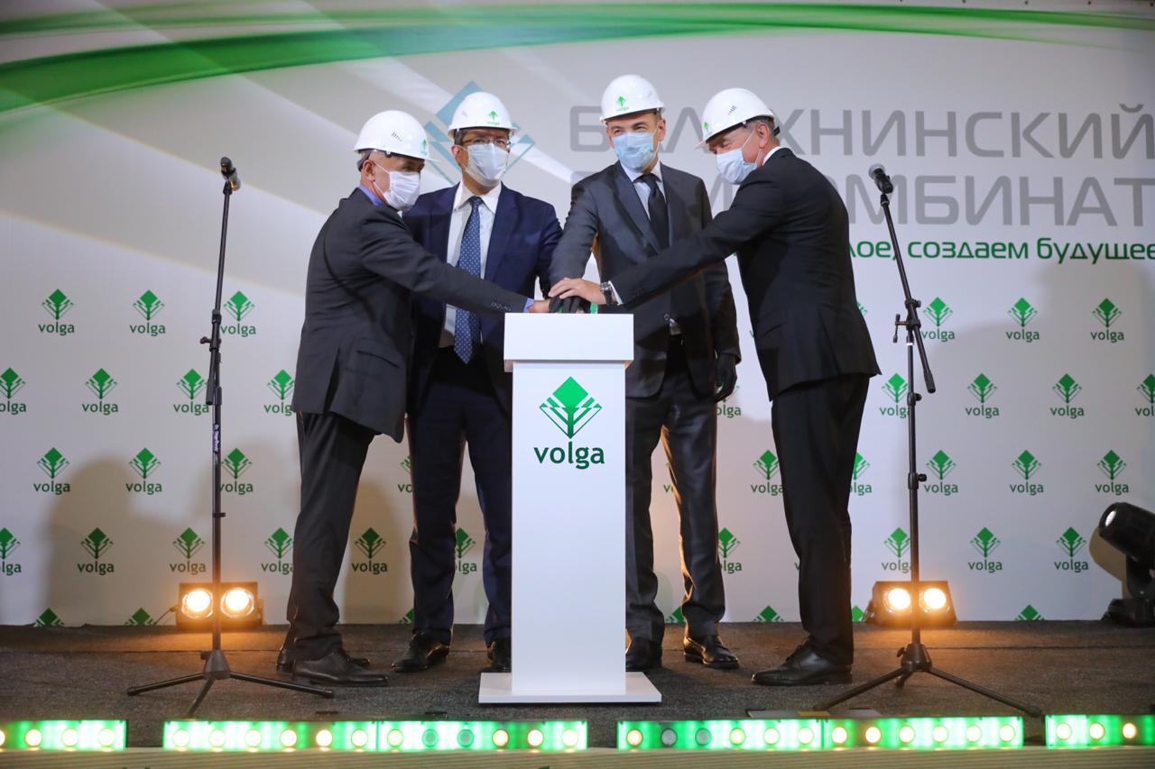 На комбинате «Волга» введена в эксплуатацию новая линия по производству термомеханической массы