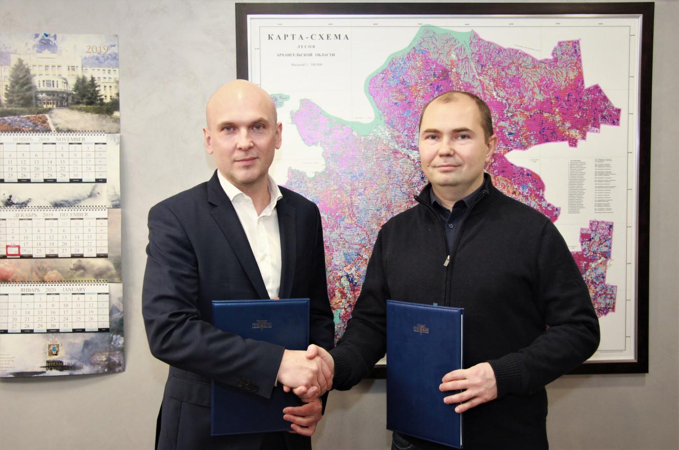 Группа «Титан» и WWF России подписали Дорожную карту сохранения лесов высокой природоохранной ценности