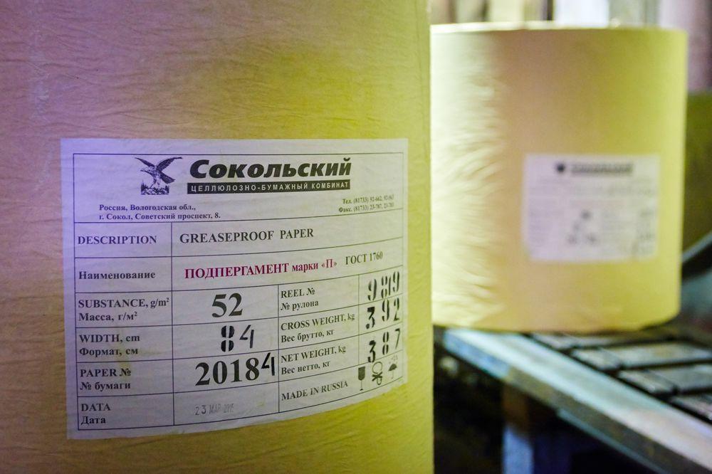 На Сокольском ЦБК установят новую бумагоделательную машину