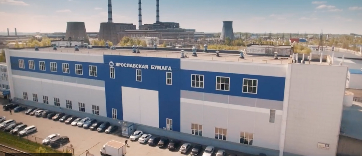 Voith supplies extension of recycled fiber plant for Yarpaper in Russia