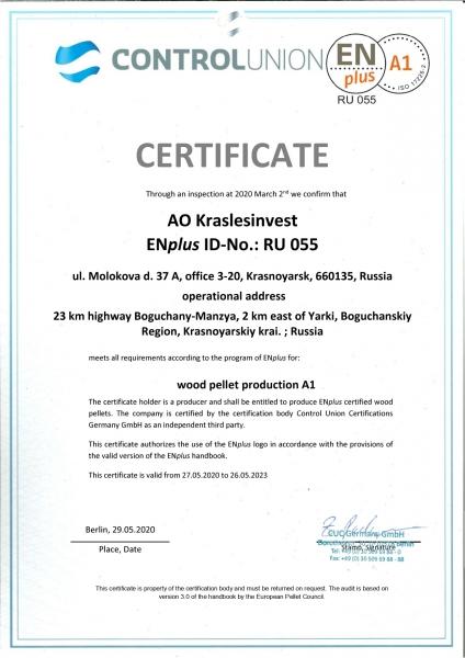 Компания «Краслесинвест» получила европейский сертификат ENplus