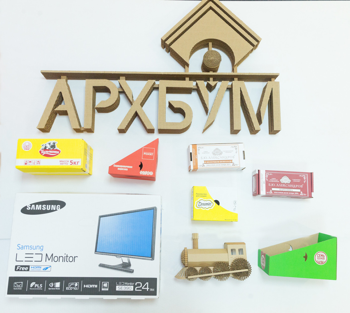 Подольский филиал АО «Архбум» введет в эксплуатацию вторую линию BOBST Masterline HD
