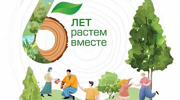За шесть лет Segezha Group инвестировала в развитие производства более 40 млрд руб.