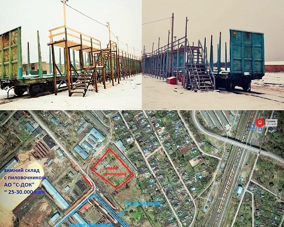 Segezha Group реализовала логистический инвестпроект по расширению терминала в Вологодской обл.