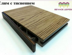 WPC Decking 18 mm x 140 mm x 3000 mm